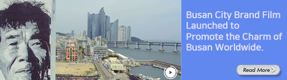 Busan City Brand Film Launched to Promote the Charm of Busan Worldwide.