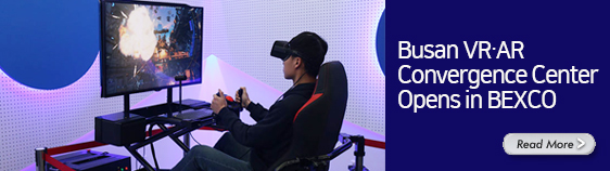 Busan VR∙AR Convergence Center Opens in BEXCO