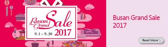 Busan Grand Sale 2017