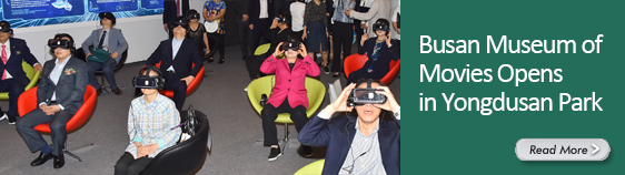 Busan Museum of Movies Opens in Yongdusan Park