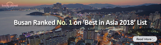 Busan Ranked No. 1 on 'Best in Asia 2018' List