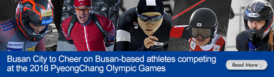 Busan City to Cheer on Busan-based athletes competing at the 2018 PyeongChang Olympic Games