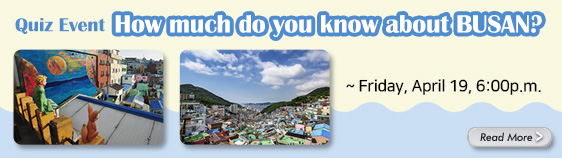 Quiz Event: How much do you know about BUSAN?