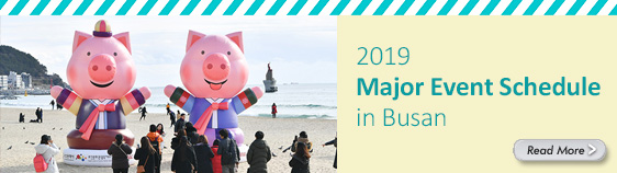 2019 Major Event Schedule in Busan