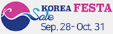 Korea Sale Festa Sep. 28 - Oct. 31