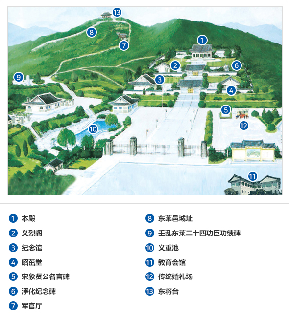 Chungnyeolsa Shrine Map