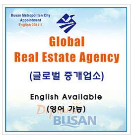 Real Estate Agencies for Foreigners photo