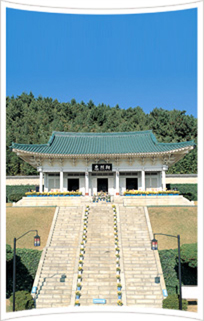 Busan Metropolitan City Tangible Cultural Properties No.7 photo