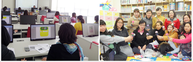 Multicultural Family Support Centers in Busan photo